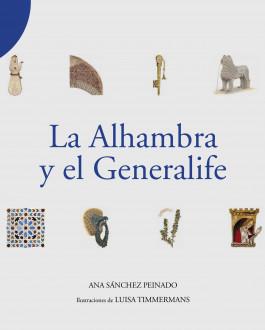 Portada del Libro La Alhambra y el Generalife en lectura fácil