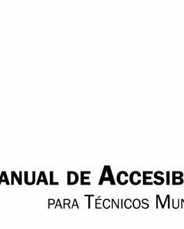 Portada del manual de manual de accesibilidad para técnicos municipales